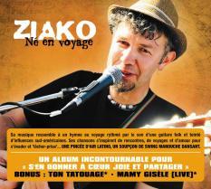 pochette Ziako stic